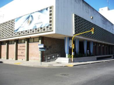 Museu Histórico Provincial Martiniano Leguizamón