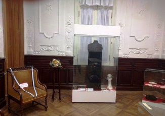 Museo Regional Palacio Arruabarrena