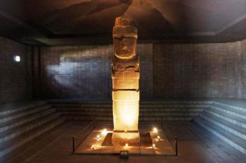 Museo Nacional de Arqueologia MUNARQ