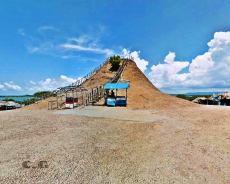 Volcán de Lodo del Totumo