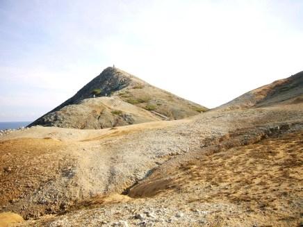 Cerro Pilón de Azúcar