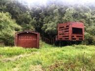 Fuerte Chaicura y Batería Balcacura