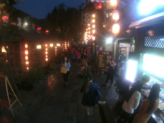 Los barrios de Chengdú ofrecen lugares de postal.