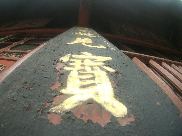 Hay entradas que ya prometen. Templo de Budas en Leshan.