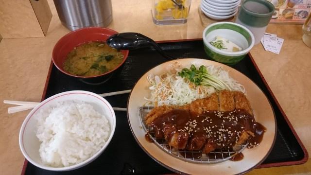 Menú de un bar cualquiera en Tokio.