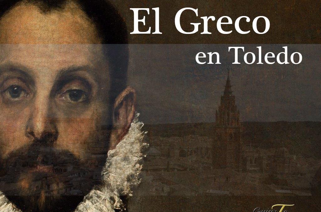 Curiosidades históricas: la tumba del Greco