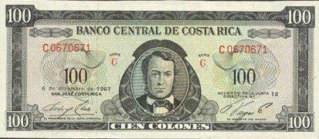 100c1967a