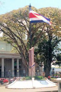 Monumento a La Bandera