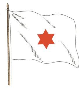 Antigua bandera de Costa Rica