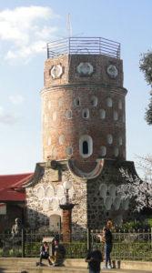 Fortín de Heredia
