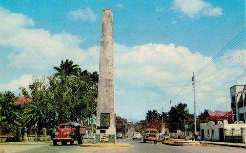 El Obelisco del Paseo Colón
