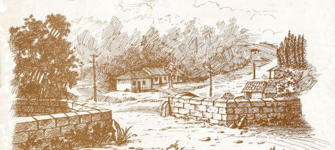 La entrada de Heredia: el Puente de Pirro