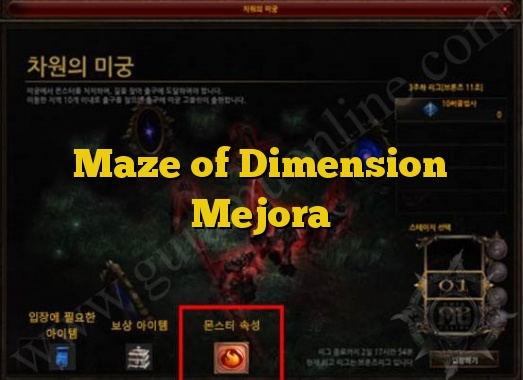 Maze of Dimension Mejora