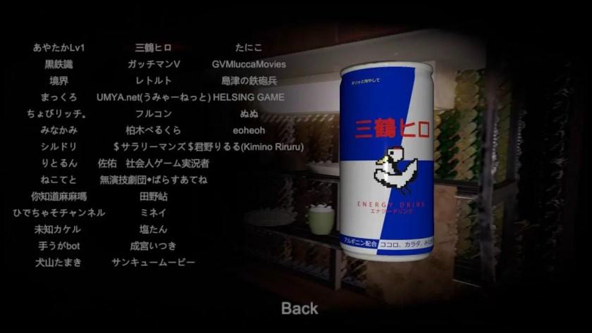 Entrega nocturna en todas las ubicaciones de latas (coleccionables)