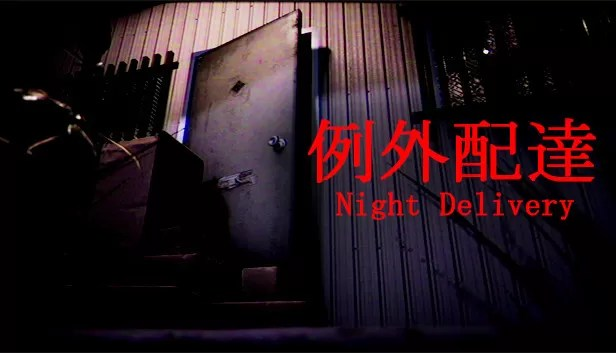 Night Delivery Alle bokser (samleobjekter)