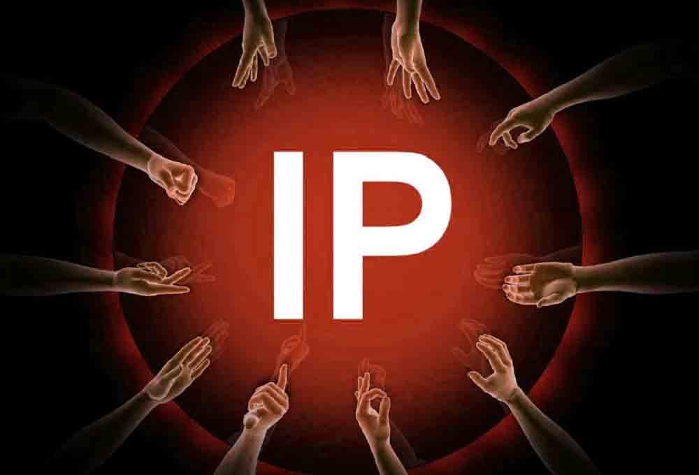 changer son adresse IP