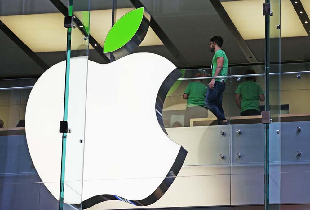 Nouveau brevet Apple