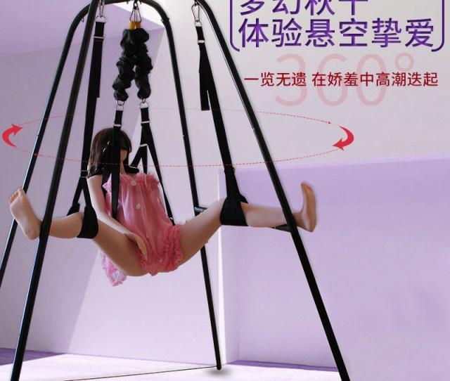 Get Quotations  C2 B7 Hackers Acacia Chair Swing Chair Air Flying Dream Fierce Battle Couples Adult Fun Furniture Supplies Alternative