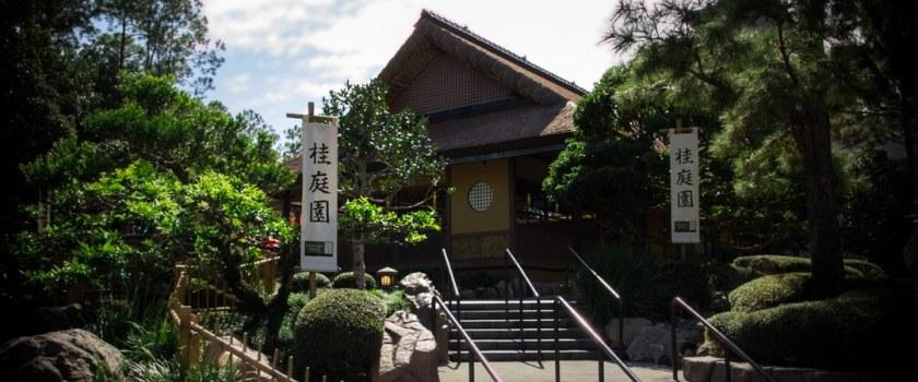 Katsura Grill - Japan Pavilion - Epcot