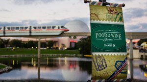 Epcot - Food and Wine Festival Monorail