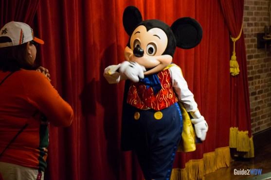Mickey the Magnificent - Magic Kingdom Attraction-2