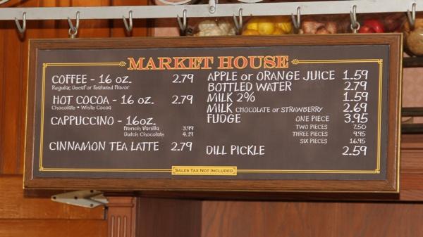 Market-House-Disneyland