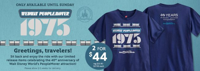 PeopleMover shirt on Sale - Disney Store