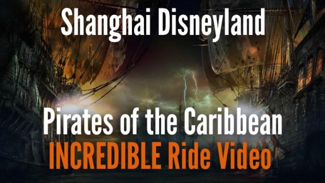 Shanghai Disneyland Pirates Video