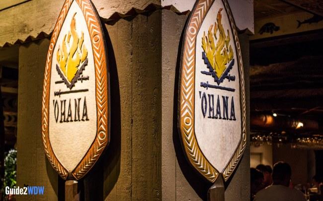 Ohana - Disney World Restaurant