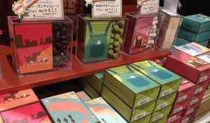 Omiyage ou cadeaux au Japon
