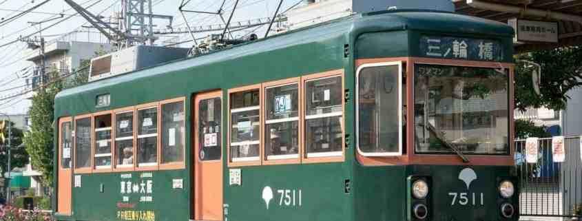 Toden Arakawa - Le tramway de Tokyo