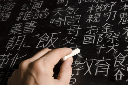 S'entrainer aux hiragana et katakana