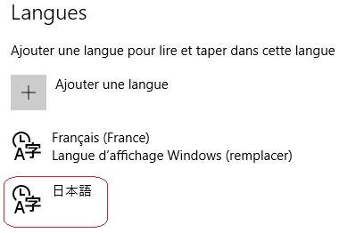 Le japonais est ajouté dans Windows 10