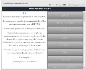 Hatto Nihongo-Grammaire JLPT3