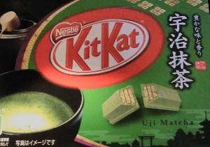 Toutes les informations pour débuter en japonais