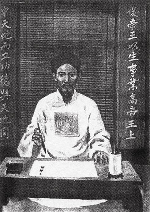 Cao Ba Quat