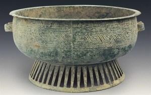 recipient-en-bronze