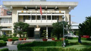 Le musée Ton Duc Thang