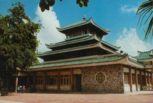 Le temple de la Déesse Xu