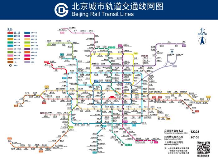 Subway Map Of Beijing.Beijing Subway Map Beijing Subway Map