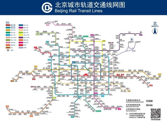 Beijing Map Subway.Beijing Subway Map Beijing Subway Map