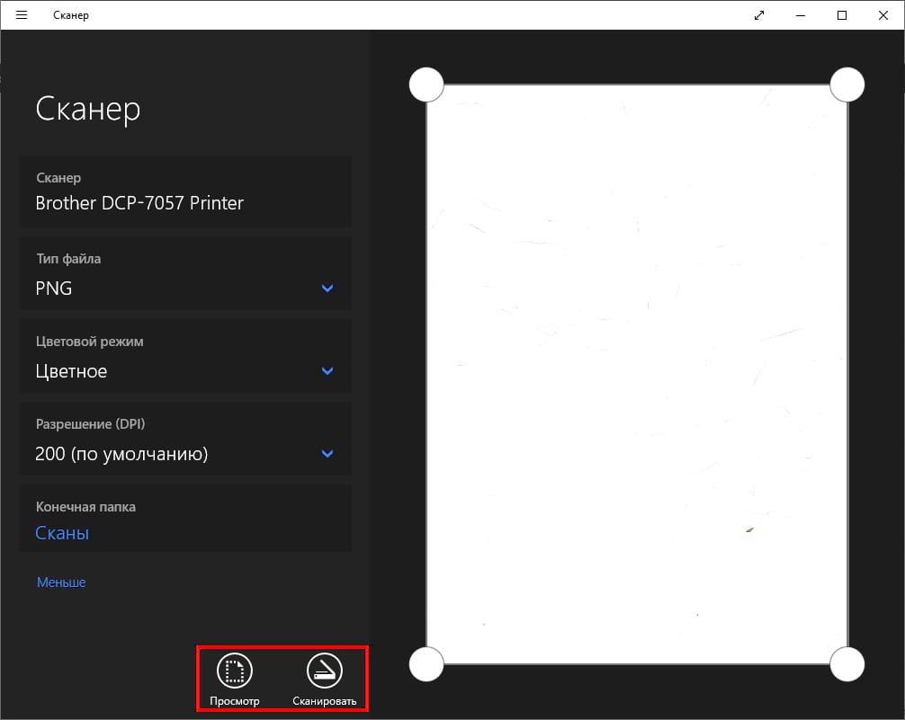 """I botten av fönstret finns en knapp - """"Visa"""" - genom att trycka på det, kan du se hur den skannade filen kommer att se ut."""