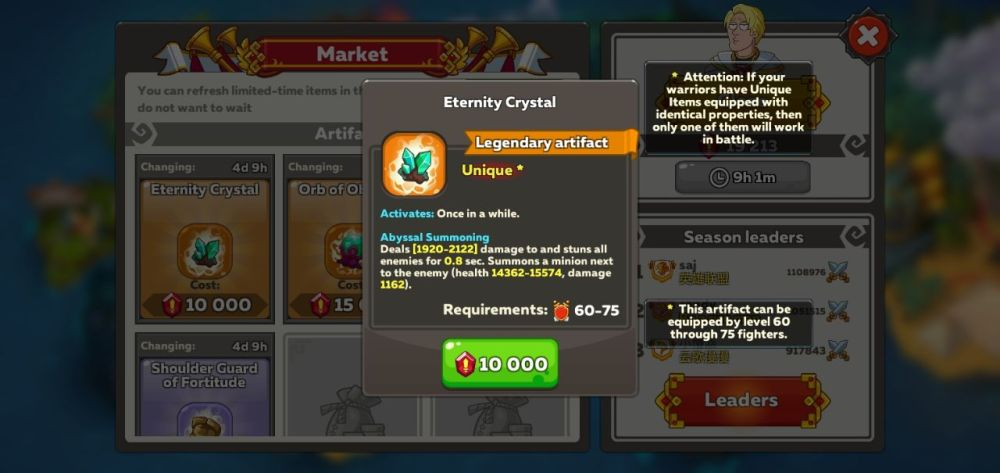 Hustle Castle Arena Abyssal Summoning Artifact Once in a while