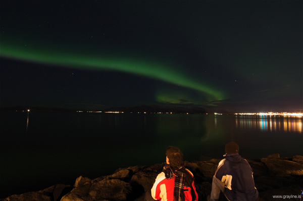 Cheapest Northern Lights Trip