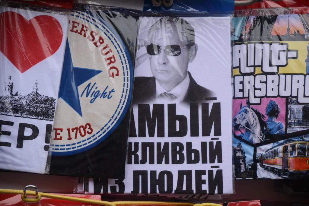 souvenirs with Putin