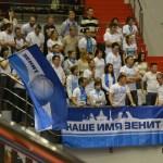 BC Zenit fans
