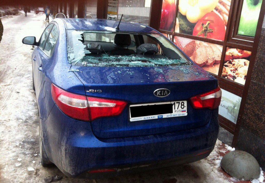 KIA damaged by icicles