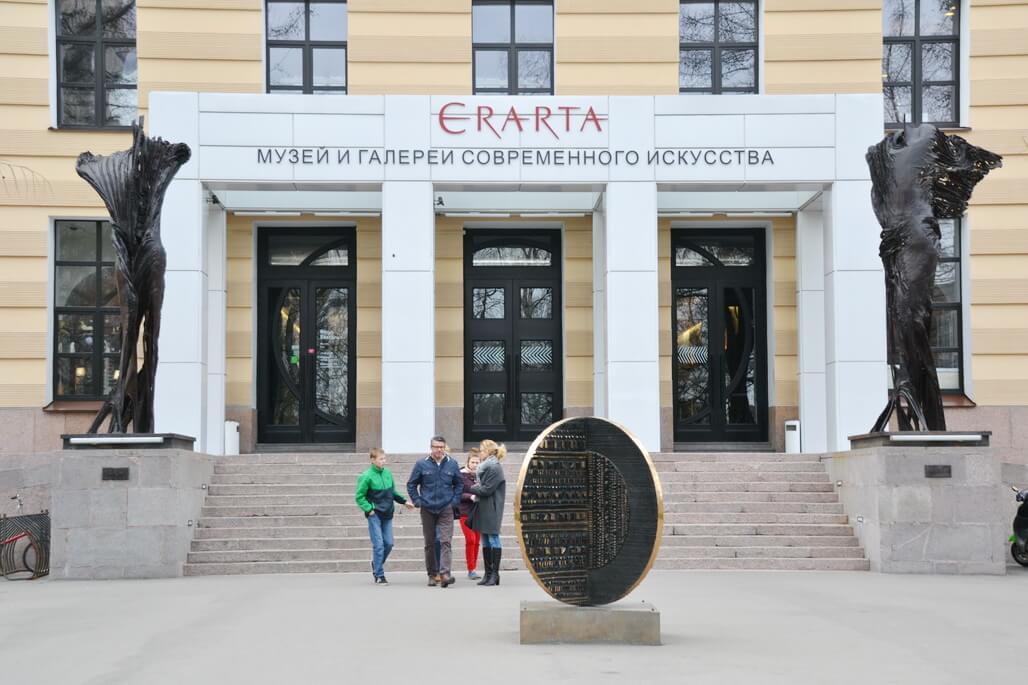 Erarta museum of contemporary art in St. Petersburg