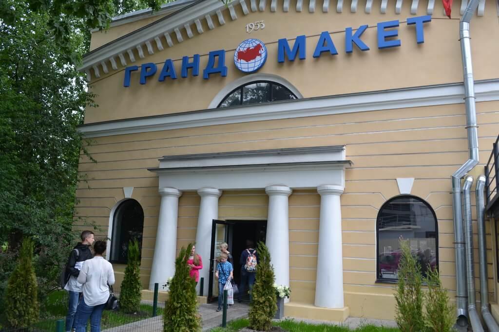 Grand Maket Rossiya