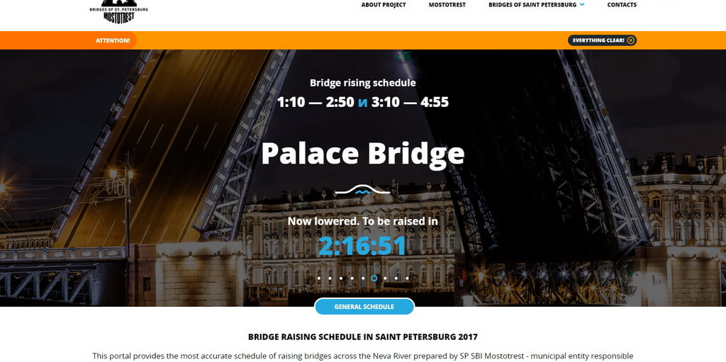 How the Palace bridge schedule may look